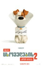 The Secret Life of Pets 2 - Georgian Movie Poster (xs thumbnail)