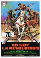 Quién sabe? - Spanish Movie Poster (xs thumbnail)