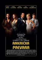 American Hustle - Serbian Movie Poster (xs thumbnail)