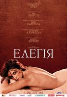 Elegy - Russian Movie Poster (xs thumbnail)