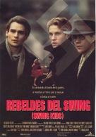 Swing Kids - Spanish Movie Poster (xs thumbnail)
