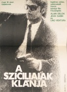 Le clan des Siciliens - Hungarian Movie Poster (xs thumbnail)