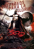 300 - Spanish Movie Poster (xs thumbnail)