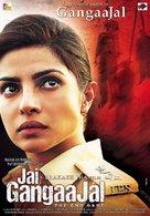 Jai Gangaajal - Indian Movie Poster (xs thumbnail)