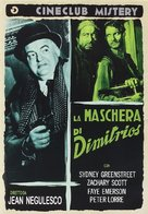 The Mask of Dimitrios - Italian DVD cover (xs thumbnail)