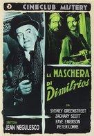 The Mask of Dimitrios - Italian DVD movie cover (xs thumbnail)