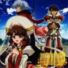 """Tiâzu to tiara"" - Japanese Blu-Ray cover (xs thumbnail)"