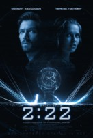 2:22 - Russian Movie Poster (xs thumbnail)