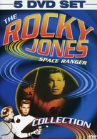 """Rocky Jones, Space Ranger"" - DVD cover (xs thumbnail)"