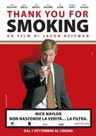 Thank You For Smoking - Italian poster (xs thumbnail)
