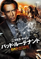 The Bad Lieutenant: Port of Call - New Orleans - Japanese Movie Cover (xs thumbnail)