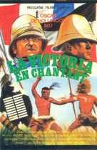 Noirs et blancs en couleur - Spanish Movie Poster (xs thumbnail)