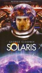 Solaris - Slovenian VHS cover (xs thumbnail)