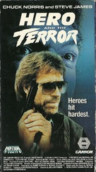 Hero And The Terror - VHS movie cover (xs thumbnail)