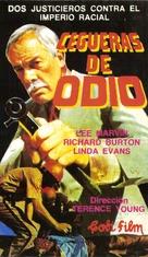 The Klansman - Argentinian VHS movie cover (xs thumbnail)