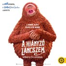 Missing Link - Hungarian poster (xs thumbnail)
