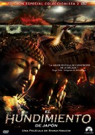 Nihon chinbotsu - Spanish Movie Cover (xs thumbnail)