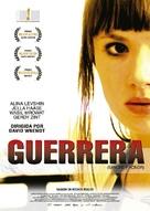Kriegerin - Spanish Movie Poster (xs thumbnail)