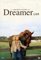Dreamer: Inspired by a True Story - South Korean Movie Cover (xs thumbnail)