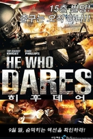 He Who Dares - South Korean Movie Poster (xs thumbnail)