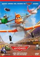 Planes - Spanish DVD movie cover (xs thumbnail)