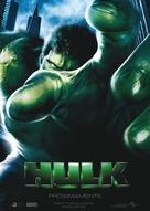 Hulk - Spanish Movie Poster (xs thumbnail)
