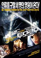 Sky Captain And The World Of Tomorrow - South Korean Movie Poster (xs thumbnail)