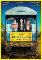 The Darjeeling Limited - South Korean Movie Poster (xs thumbnail)