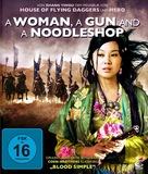 San qiang pai an jing qi - German Blu-Ray cover (xs thumbnail)