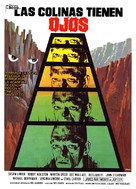 The Hills Have Eyes - Spanish Movie Poster (xs thumbnail)