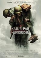 Hacksaw Ridge - Latvian Movie Poster (xs thumbnail)