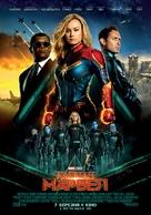Captain Marvel - Ukrainian Movie Poster (xs thumbnail)