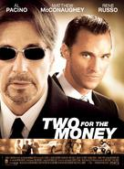 Two For The Money - French Movie Poster (xs thumbnail)