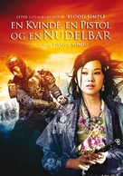 San qiang pai an jing qi - Danish Movie Poster (xs thumbnail)