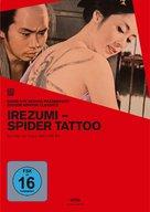 Irezumi - German Movie Cover (xs thumbnail)