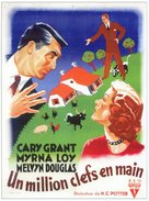 Mr. Blandings Builds His Dream House - French Movie Poster (xs thumbnail)