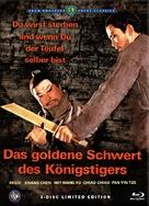 Dubei dao - German Blu-Ray cover (xs thumbnail)