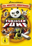 Kung Fu Panda: Secrets of the Furious Five - German Movie Cover (xs thumbnail)