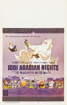 1001 Arabian Nights - Movie Poster (xs thumbnail)