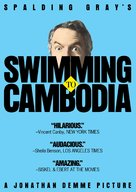 Swimming to Cambodia - DVD cover (xs thumbnail)