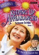 """""""Keeping Up Appearances"""" - Dutch Movie Cover (xs thumbnail)"""
