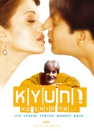 Kyun Ho Gaya Na - German Movie Cover (xs thumbnail)