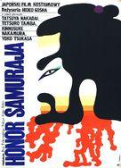 Goyokin - Polish Movie Poster (xs thumbnail)