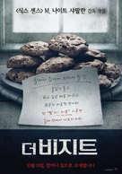The Visit - South Korean Movie Poster (xs thumbnail)
