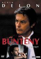 Un crime - Hungarian Movie Cover (xs thumbnail)