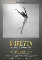 Nureyev - Italian Movie Poster (xs thumbnail)