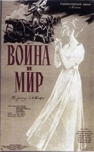 War and Peace - Russian Movie Poster (xs thumbnail)