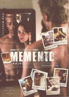Memento - Japanese Movie Poster (xs thumbnail)