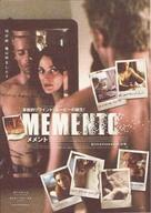 Memento - Japanese Movie Poster (xs thumbnail)