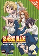 """""""Banbû brêdo"""" - British Movie Cover (xs thumbnail)"""